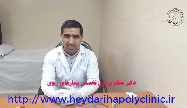 جناب آقای دکتر ابوالفضل مظفری